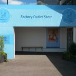 Sterntaler Factory Outlet Store Dornburg